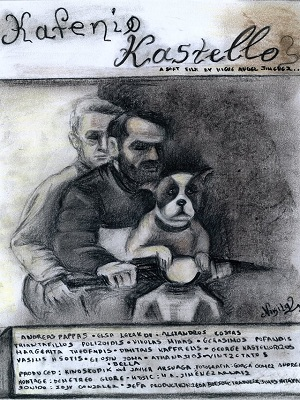 KAFENIO KASTELLO